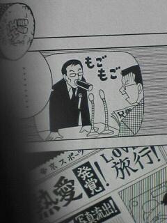 http://kotarozonu.up.seesaa.net/karasuuri/aa2.jpg